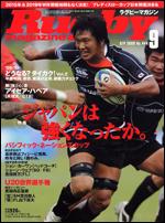 RugbyMagazin0909.jpg