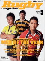RugbyMagazine_416.jpg